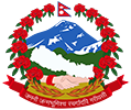 Nepal Government Logo